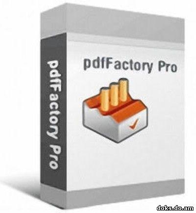 نرم افزار FinePrint PdfFactory Pro 5.20 Workstation راحت تر و بهتر از هر نر